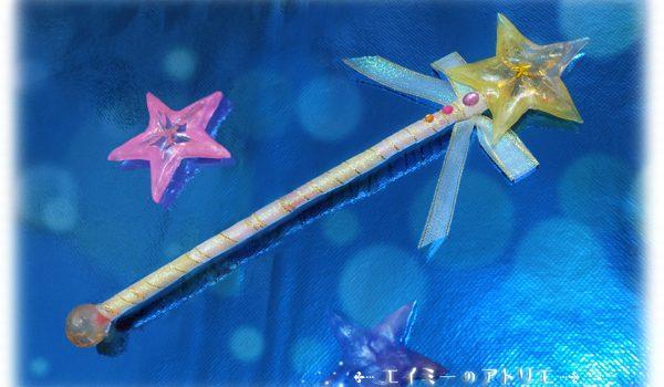 star-stick002
