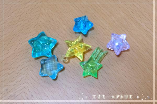 star-stick004