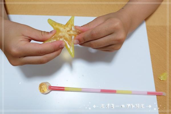 star-stick008