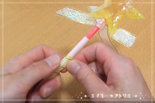 star-stick010