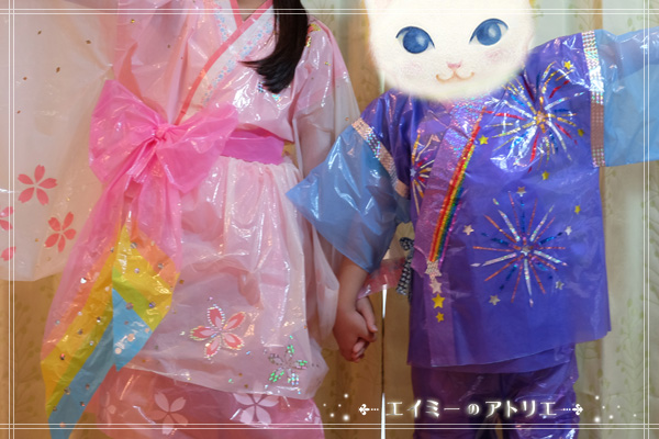 Jinbei015