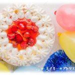 お誕生日に贈りたいおすすめの人気バースデーケーキ