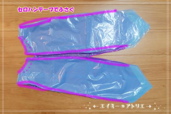 Magic-stick006