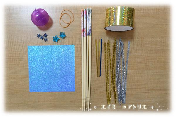 Magic-wand003