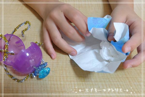 Magic-wand006