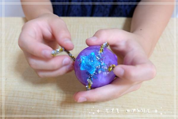 Magic-wand007