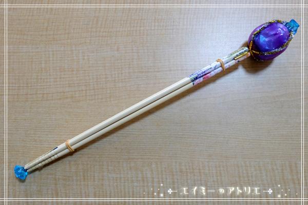Magic-wand008
