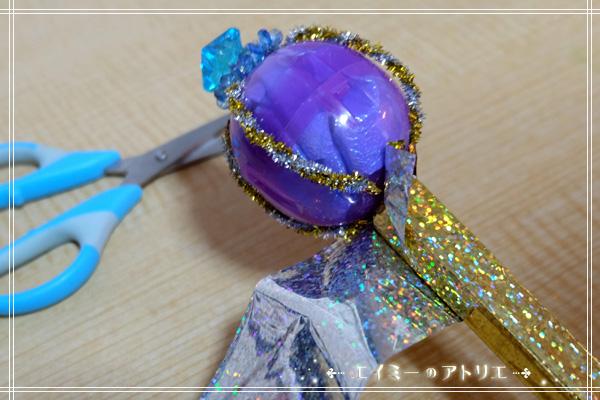 Magic-wand010