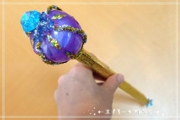 Magic-wand012