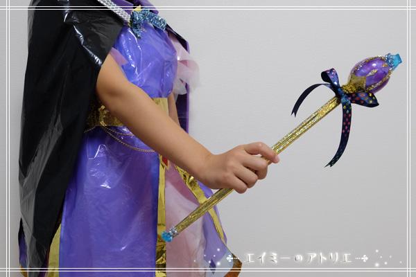 Magic-wand013