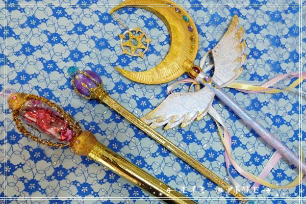 Magic-wand014