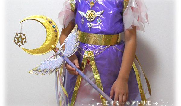 Magical-dress002