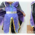 工作・クラフト「魔法使いの衣装」を作りました。