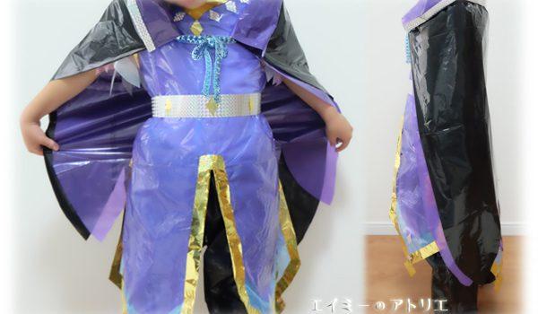 Wizard-costume002