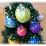 工作・クラフト「クリスマスツリーの飾り」を作りました。