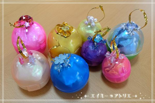 Xmastree-ornaments007