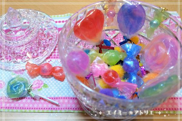 oyumaru-candy015
