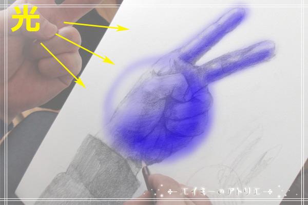 2018-drawing-hand02
