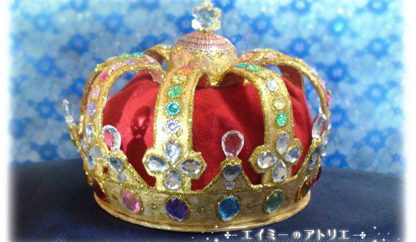 Crown002