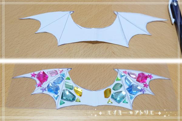 craft-monster-kirakira004