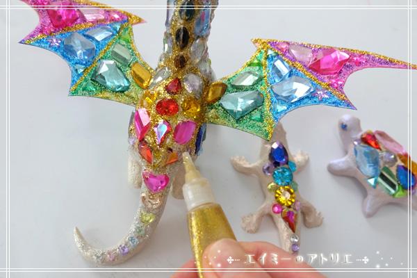 craft-monster-kirakira009