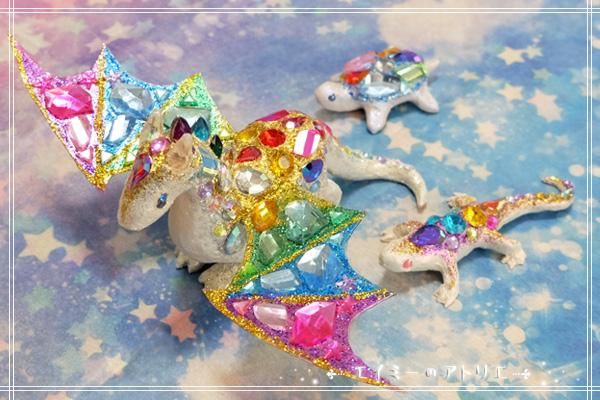 craft-monster-kirakira010