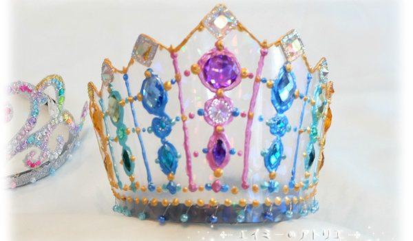 Crown2002