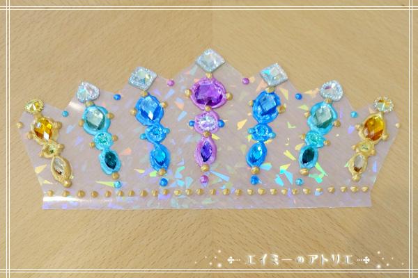 Crown2007