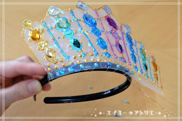 Crown2009