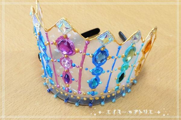 Crown2010
