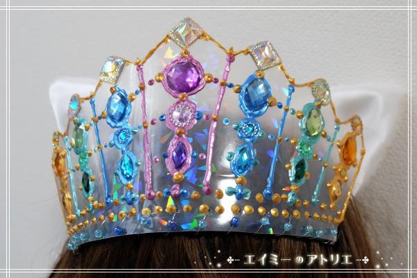 Crown2011