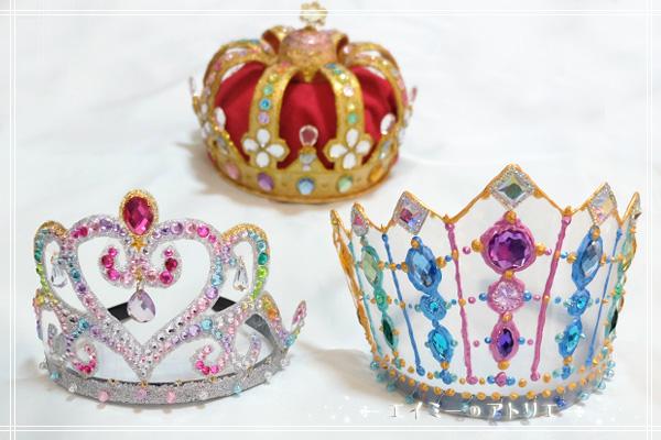 Crown2012