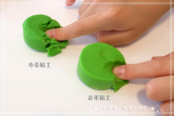 clay-wheat-rice002