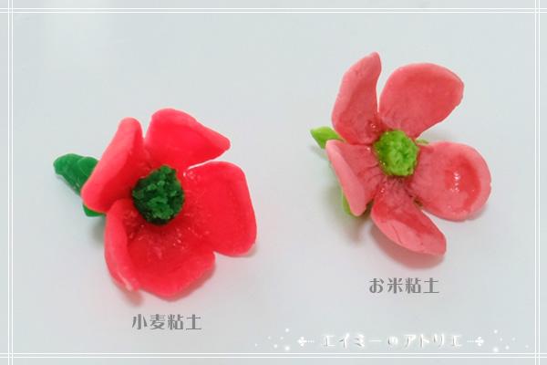 clay-wheat-rice004