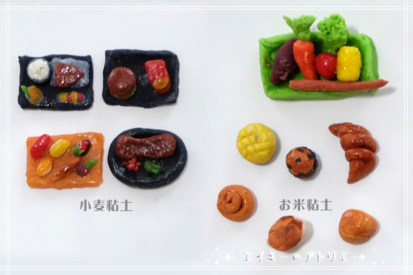 clay-wheat-rice006