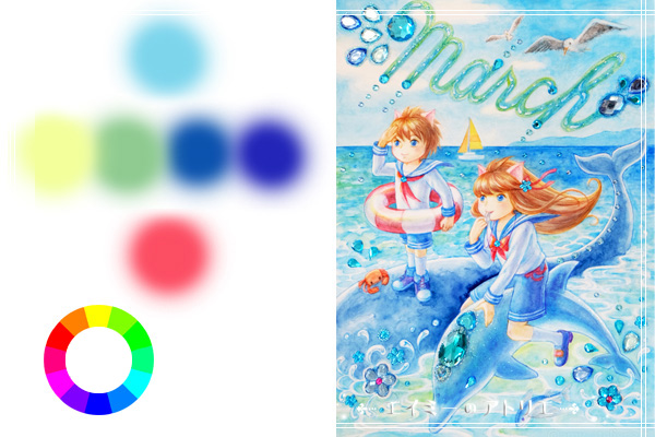 2020-color-hue05