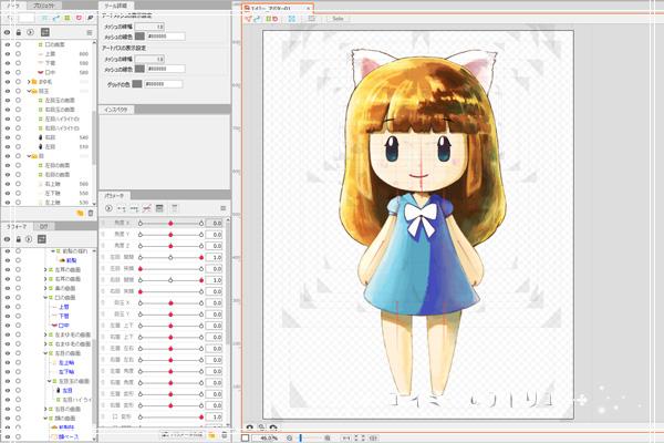 2020-avatar-amy04