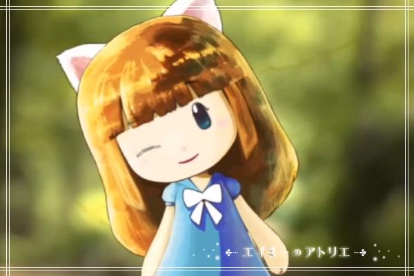 2020-avatar-amy09