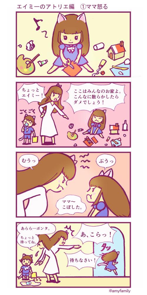 amy-family08