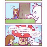 四コマ漫画「エイミーの白猫ファミリー②」