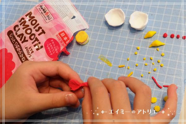 clay-moist-smooth02