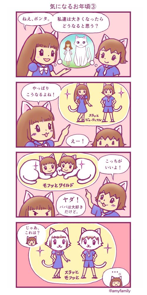 amy-family46