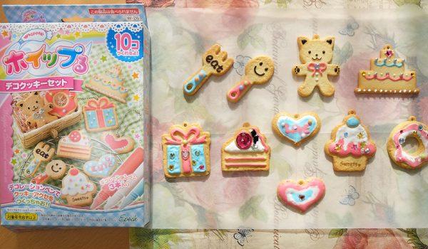 2021-whipple-cookies01