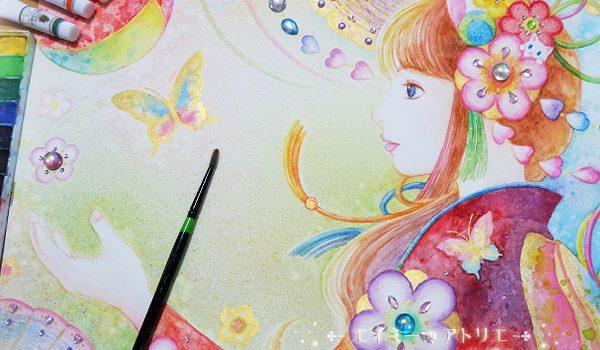 Amy-kimono002