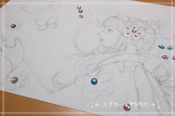 Amy-kimono003