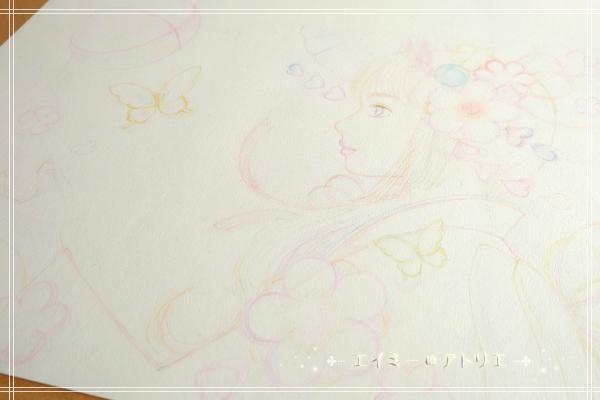 Amy-kimono004
