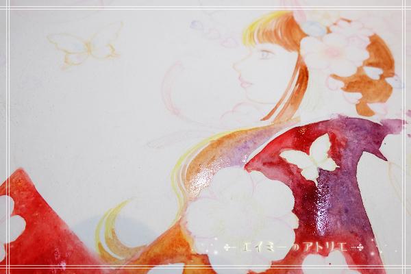 Amy-kimono005
