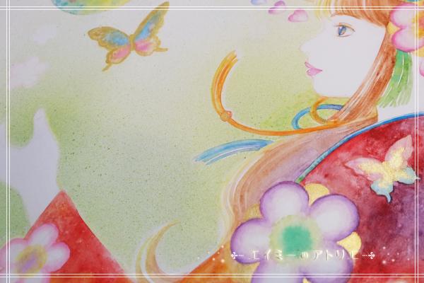 Amy-kimono010