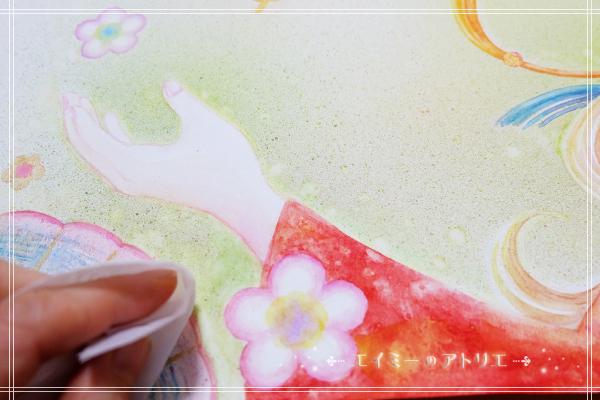 Amy-kimono014