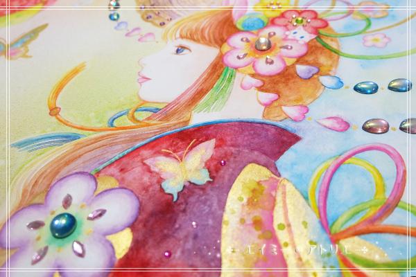 Amy-kimono015